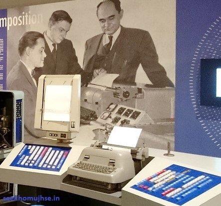 Second Generation Computer