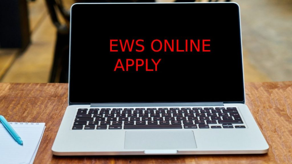 EWS application online apply
